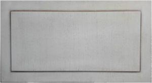 Вставка в дверь с филенкой шпон+патина Королёв